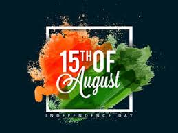 White Text 15th Of August On Saffron And Green Brush Strokes Creative Tricolor Abstract Typographical Background Elegant Poster Banner Or Flyer Design