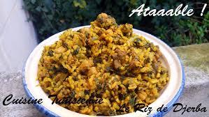 cuisine du riz cuisine tunisienne riz djerbien