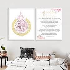 ayatul kursi englisch übersetzung drucke islamischen wand kunst bilder arabische kalligraphie allah poster leinwand malerei home decor