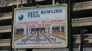 bowling porte de la chapelle bowling de la porte de la chapelle bowling alley