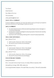 Babysitter Sample Resume For Easy Objective Examples Job Description