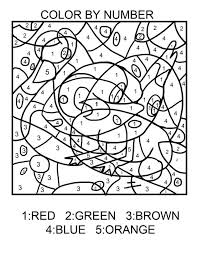 Coloring Pages Printable Color By Number Free