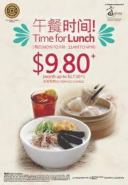 promo cuisine leroy merlin cuisine white sands what s on cuisine promotion leroy merlin
