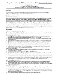 Sample Resume 2 A