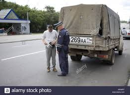 Road Traffic Offense Police Checking The Truck Drivers Papers Moscow ... Formwmdrivers Most Teresting Flickr Photos Picssr Pin By Pavel Kouck On Scania T Torpedo Pinterest Harting Roadshow Tour Gallery New Hampshire Peterbilt Truck Paper Frank Sau Trailer Wrap Truckdomeus 18 Best Papers Images On Red Christmas Letter Current Catalog Mobile Document Shredding Residential Insite A Newspaper Hawker Seller Selling Papers A Busy Corner To Truck The Legal Side Of Owning Food
