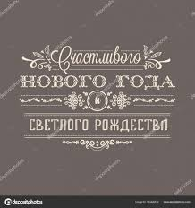 Floral Easter Egg Background With Russian Text Cyrillic Letters