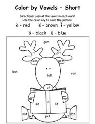 Christmas Color By Vowels Short 4 Total Vowel Reading