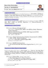 Paccar Itd Help Desk by Cover Letter Entry Level Engineering Resume Monster Engineering