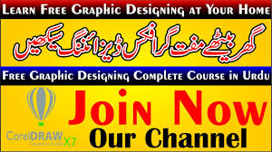 How To Design Urdu Visiting Card In CorelDRAW X7 |CLASS 19 ... Decorating With Style The Easiest Way To Create A Mood Board Emejing Learn Graphic Design At Home Free Ideas Decorating Index Beautiful From Awesome Courses Images Strohacker School Course All In Creative Learning Photos Canvas Platform Has Everything You Need