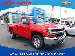 New Chevy Deals And Specials In Byron, GA | Jeff Smith Chevrolet Jeff Wyler Chevrolet Of Columbus New Dealership In Canal Dondelinger Baxtbrainerd Serving Little Falls Featured Used Cars And Trucks At Huebners Carrollton Oh 2018 Silverado Incentives Rebates Tinney Automotive 1500 Lease Deals 169month For 24 Months See Special Prices Available Today Selman Chevy Orange Car Offers Murrysville Pa Watson Purchase Specials Sands Gndale Truck Models By Year Best Vehicle Anchorage Great 1969 C10 Delmo 1 Red Deer Riverview And Dealership Mckeesport