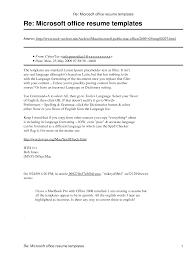 Edccbcdcdc Microsoft Office Resume Template