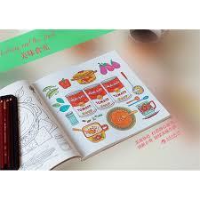 Delicious Food Korea Best Selling Coloring Book Pu Zhenya Secret Garden Painting