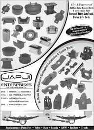 Rubber Metal Bonded Parts | Sheet Metal Parts | Heavy Duty Truck ... Truck Equipment Post 34 35 2015 By 1clickaway Issuu Do You Need A Transmission Specialist For Truck Work Repair In Newberry Sc Carolina Specialist Youtube Parts Department Whites Intertional Trucks Greensboro North Genuine Volvo Global And Selling New Used Commercial Top 100 Tipper Spare Part Dealers Mysore Justdial Buy Denmark Lal Auto Stores Sewri Nakasewri Laal Garageiriki North Africa Morocco Atlas Sahara Rally 4x4 Car Apg Connect Group Australian Car