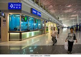 bureau de change dublin airport international currency flying stock photos international