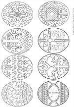 The Eggs Have Hearts And Crosses Symbols Of Love Jesus In Complicated Patterns With Small Spaces For God Trinity Are Also Embedded