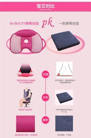 Orthopedic Office Chair Cushions by Seat Cushion Relieve Coccyx Orthopedic Comfort Foam Tailbone