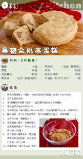 cuisine verri鑽e atelier cuisine l馮鑽e 100 images tente de randonn馥 ultra l馮鑽e 28