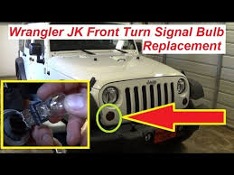 jeep wrangler jk front turn signal light bulb replacement 2007