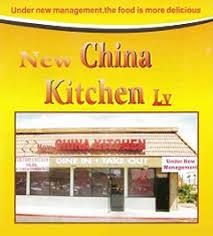 China Kitchen LV Order line