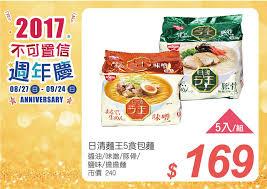 d馗o cuisine boutique 金興發jsf生活百貨