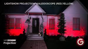 lightshow projection皎 kaleidoscope yellow
