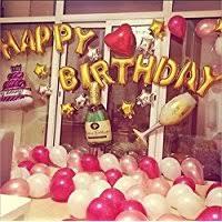 decoration pour anniversaire fr decoration anniversaire