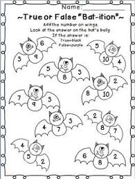 Halloween Multiplication Worksheets Grade 5 by Halloween Addition Worksheets First Grade Images About Free