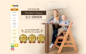 The European Beech-Wood High Chair Hauck High Chair Beta How To Use The Tripp Trapp From Stokke Alpha Bouncer 2 In 1 Grey Wooden Highchair Wooden High Chair Stretch Beige 4007923661987 By Hauck Sitn Relax Product Animation 3d Video Pooh Seat Cushion For Best 20 Technobuffalo Plus Calamo Grow With You Safety 1st Timba Wood