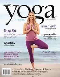 Yoga Journal Thailand Top Magazine Of