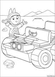 Coloring Books Near Me Page The Backyardigans Austin Moon Car
