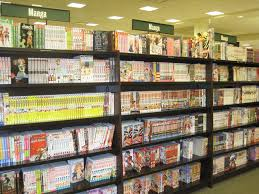 File Manga at Barnes & Noble Tanforan 3 JPG Wikimedia mons