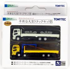 98 N Scale Trucks Tomytec 286691 The Truck Collection Flat Bed Heavy Set B 1
