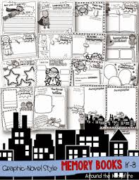 Graphic Novel Style Memory Books With A Fun Twist Versions For K 3 Students Highlight Their Memories And Accomplishments Then Write About Learning