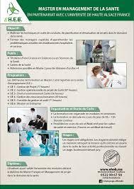 master management de la santé