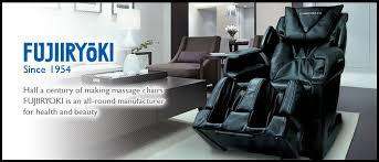 massage chair fuji chair