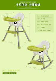 Baby Dining Highchair Portable Kids Feeding Chair Travel ... The Rocking Chair Every Grandparent Needs 10 Best Rocking Chairs Ipdent Giantex Nursery Modern High Back Fabric Armchair Comfortable Relax Leisure Covered W 2 Forms Top 7 Best Gliders Under 150 200 To 500 20 Ma Chair Mallika Chandra Baby 2019 Sun Uk Comfy And Lovely Plans Royals Courage Chairs For Kids That Theyll Love Delicious Children Play House Toy Simulation Fniture Playset Infant Doll Bouncer Cradle Bed Crib Crystal Ann Rockers Reviews Of Net Parents Delta Middleton Upholstered Glider Swivel Rocker
