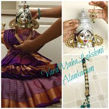 Varalakshmi Vratham Decoration Ideas In Tamil by Varamahalakshmi Alankaram Learn How To Prepare Varalakshmi Idol