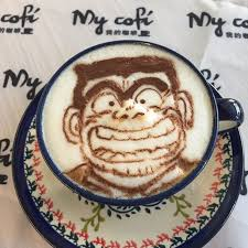 Cute Latte Art Definitely Wont Be Complete Without Having Beloved Cartoon And Other Anime Characters Grace The Surfaces Of Coffee Cups
