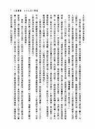 maif si鑒e social si鑒e maif 100 images 新譯資治通鑑四十後漢紀三四後周紀一五