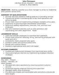 Retail Store Manager Objective Summary Of Qualifications Resume Sample Assistant