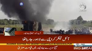 Over 150 Dead As Overturned Fuel Truck Explodes In Pakistan ... Five Die In Ondo Tanker Explosion 3 Dead After Truck Crashes And Explodes Smyth County Tanker Sending Deadly Fireball Across Italy Motorway Oil Tanker Fire Wasatch Fire Why Cant I Find Any European Scs Software Truck Explosion Three Dead 60 Injured After Collapses Fiery Crash Shuts Down I94 Near Troitdearborn Gnville The Daily Gazette Of A On The Highway Montreal Canada Full 2 Men Fuel Kivitvcom Boise Id 105 Freeway Kills Two People Nbc
