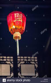 100 House Of Lu Shaoxu Stock Photos Shaoxu Stock Images Alamy