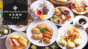 buffet cuisine 馥 50 台北馥敦飯店 南京館 假日單人繽紛午茶buffet吃到飽 美食 台北