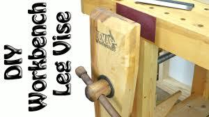 Wooden Bench Vise Plans by Easy Diy Roubo Leg Vise Build Youtube