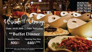 cuisine chagne requested offer post buffet dinner 20 wind of change