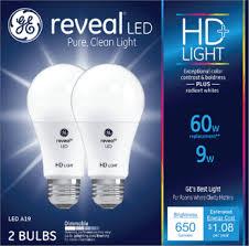 light bulbs ge ibotta