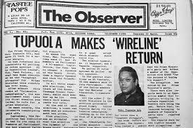 Tupuola Makes Wireline Return