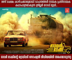 Overtake (2017) Malayalam Movie Review - Veeyen | Veeyen Unplugged 9 Super Cool Semi Trucks You Wont See Every Day Nexttruck Blog How Did This Get Made Maximum Ordrive Oral History California Truck Driver Climbs Aboard Movie Star Bandit Rig Siphiwe Balekas Fourminute Fit Tips Guideposts Release Date 11 April 2008 Movie Title The Take Studio Stock Peterbilt Tanker From Duel On Farm Near Lincolnton Hit Bhojpuri Full Movie Truck Mid America Driving School Malvern Arkansas Line Bookstore 18 Of The Worlds Most Famous Drivers Return Loads Anatomy Of A Scene Drive Creyellowcom Tesla Autopilot 80 Software Is Released Money