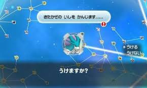 Majin Lamp Super Mystery Dungeon by Under The Tinyscope Super Mystery Dungeon Screenshots Pokémon