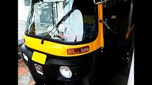 100 Auto Re All New Bajaj RE Compact Diesel Rickshaw Complete View